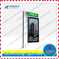 outdoor double-faced advertising light box with solar and scrolling