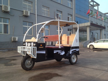 Hot cruise model police vehicle three wheel passenger electric tricycle