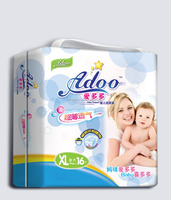 High absorbent made in China good quality baby diaper and Quality cheap baby diaper nappy made in China