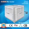 Centrifugal blower fan duct Industry Evaporative Air Cooler desert cooler in top class