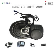 fast delivery 24V 250W mid drive motor e bike kit for conversion