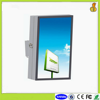 42inch wall mount Waterproof High Brightness Outdoor Digital Signage with simple usb version