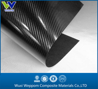 0.2mm carbon fiber epoxy resin sheet