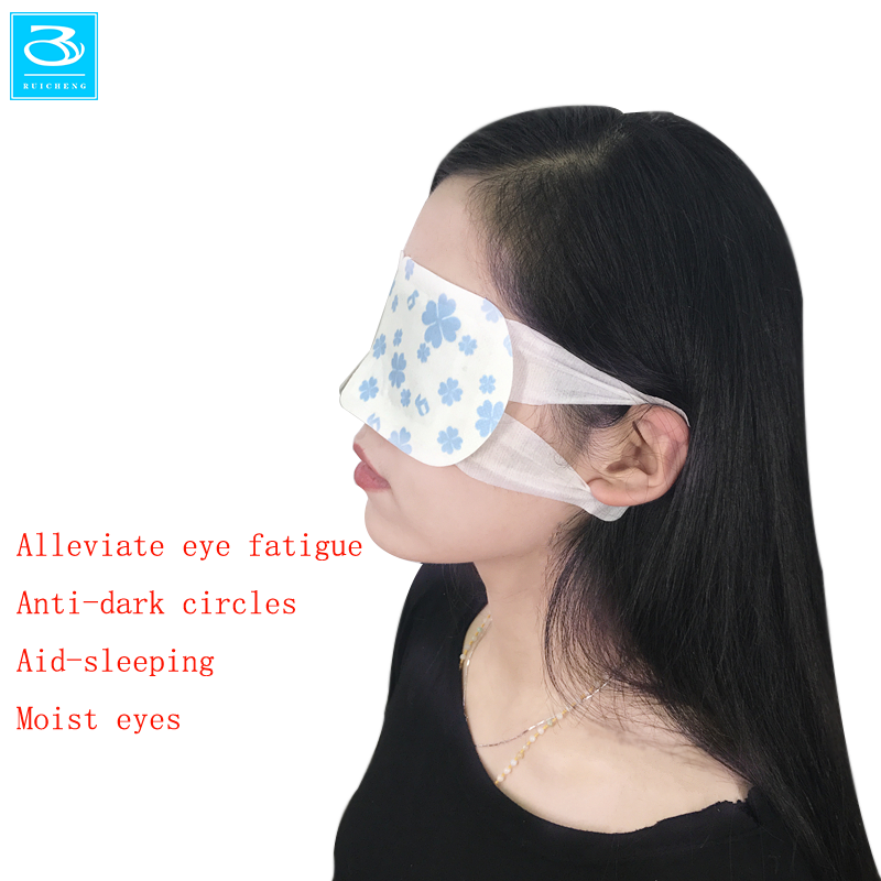 OEM factory wholesale fashion popular steam eye mask for girls