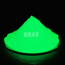 Long working free sample night glow pigment powder and fluorescent pigment powder for testing