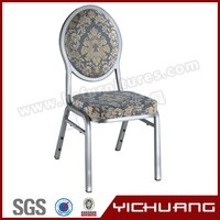 Hot sell events aluminum round back banquet chair YCX-ZL03