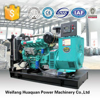 good price electric generator water cooled diesel generator set 100kw with 100% copper brushless stamford alternator with avr