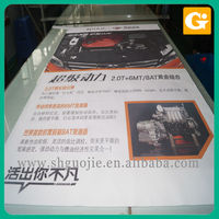 Used t-shirt Banners Machines Printing