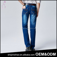 Fast Delivery high-waist cheap stretch jeans for men