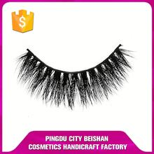 Beishan synthetic mink 3d eye lashes false eyelashes