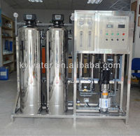Factory automatic antiscalant RO plant /pure water treatment for drinking (KYRO-1000)