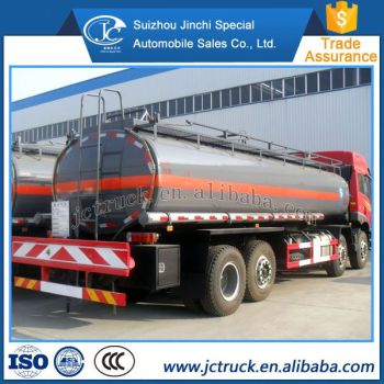 Good quality 38000L howo sino 8x4 Diesel And Fuel Oil truck net price