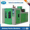 /product-gs/hdpe-blow-molding-machine-for-plastic-container-60099842581.html
