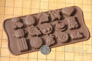 Silicone Ice/chocolate Mould