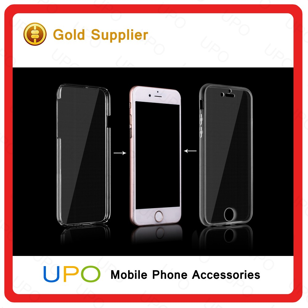 [UPO] Newest Seamless Front and Back 360 Degree Full Cover Two Pieces TPU Clear Cover Case For Phone 7