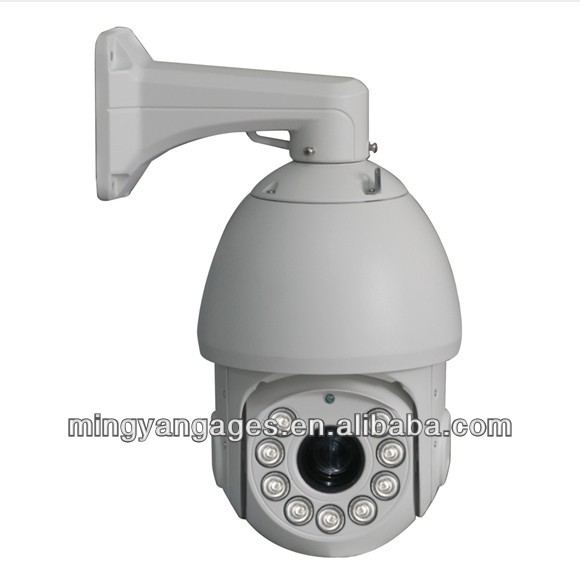 auto tracking weatherproof cctv camera rotatable high speed dome ptz camera