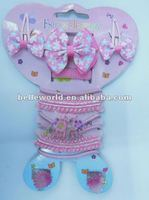 Pretty Princess Hair Accessory Set