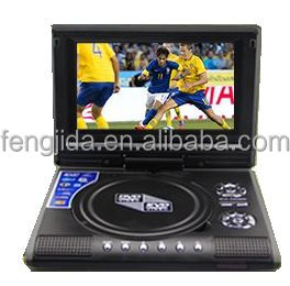 7 inch new model portable DVD players