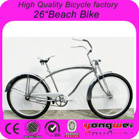 High quality Specialized Beach cruiser bike ,Alloy Rim cruiser bike