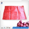 Economical and non-toxic tubular red onion mesh bags