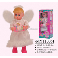 girls's doll snow white Angel doll palying the organ baby doll with wings