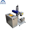Free shipping DHL or TNT raycus laser marking machine 30w to door