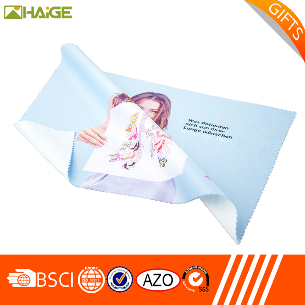 brand custom dog cleaning cloth