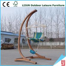 fashion design light weight leisure swing