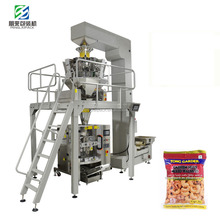 Automatic Weighing Bagged Small Grain Food Packing Machine for Chips,Nuts,Snacks,Candy,Chocolate Ball,Pet Food