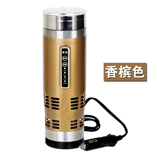Stainless Steel Thermal Mug Electrical Flask Heater
