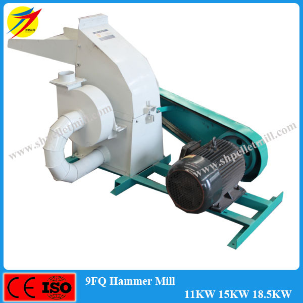 CE Approved Small Hammer Mill Grinder for fish meal