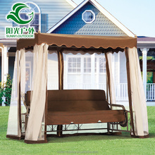 Best price well sale new design outdoor patio furniture garden swings for adult