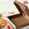 Cardboard Frozen Pizza Packaing Boxes Italy Pizza Boxes