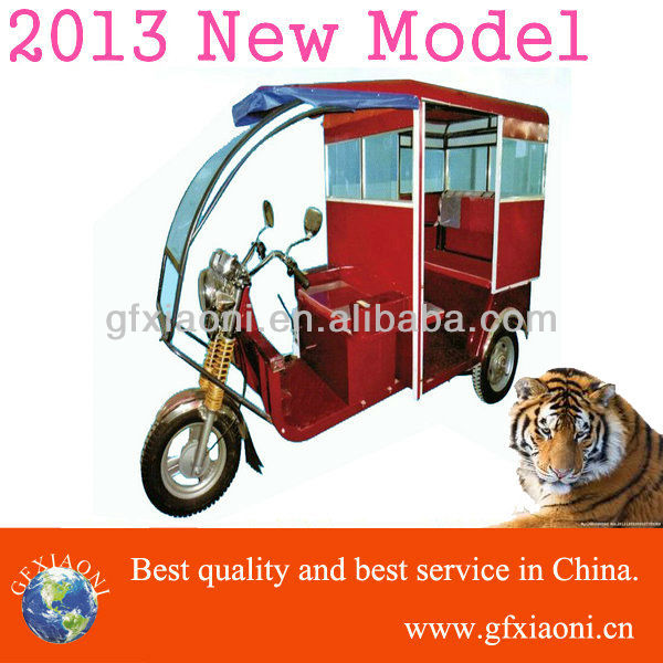 2013 tricycle motorcycle