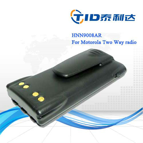 two way radio battery HNN9008 universal desktop battery charge
