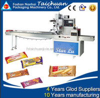 Cake&Cookies&Biscuit&Bread Flow Pack Machine