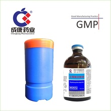 100ml 20% oxytetracycline hcl injection for horse, cattle and sheep