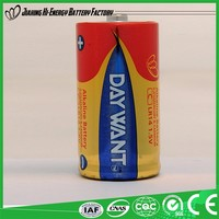 Made In China Hot Selling Dry BatteryDry Cell Battery Sizes