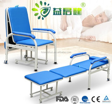 Multi-functional Accompany Chair , hospital foldable bed, hospital furniture for wholesale market