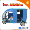 silver electric garbage tricycle