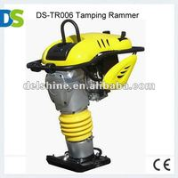 DS-TR006 Tamping Rammer Machine
