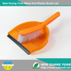 /product-detail/promotional-prices-soft-cleaning-plastic-broom-60467260165.html