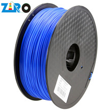 3D Printer material 3D Printer filament PLA ABS Flexible WOOD Z-Marble Twinkling PETG Special filament