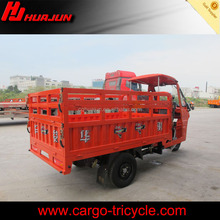 Cash in transit vehicle/three wheel motorcycle automatic/triciclo moto