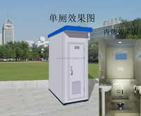 Beijing landwasher durable auto toilet for toilet leasing business