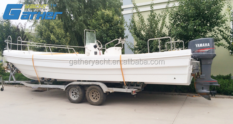 Gather China cheap best low price Fishing Boat For Sale
