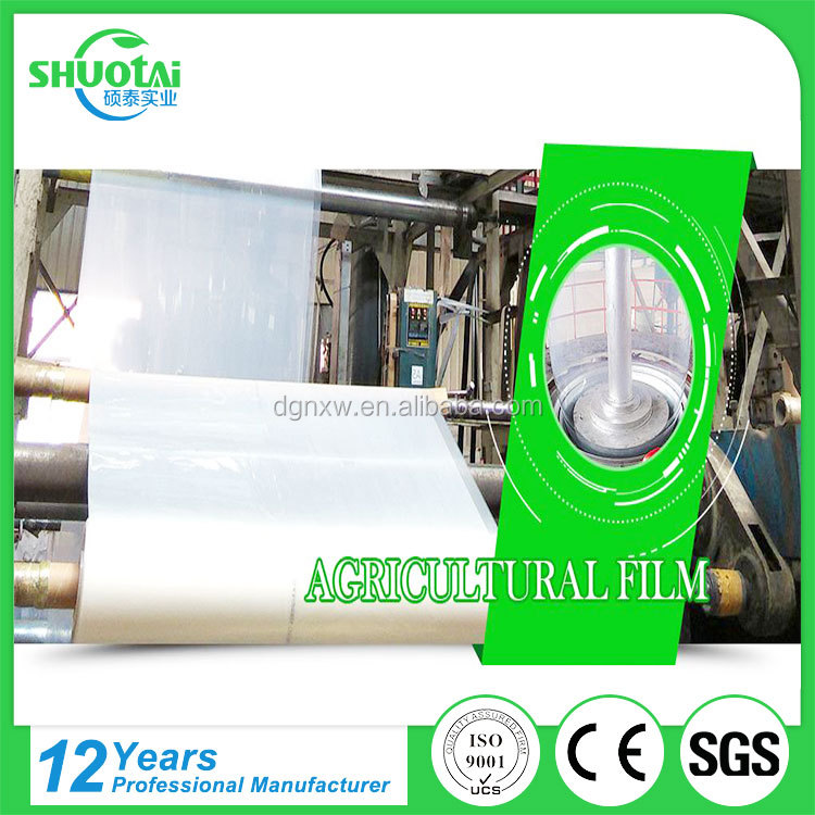 Free sample blow molding transparent white clear plastic pe ldpe agriculture mulching film