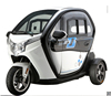 continue driving mileage 65km electric three wheel tricycle for city passenger