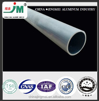 50mm 6082 F extruded thin walled aluminum tube