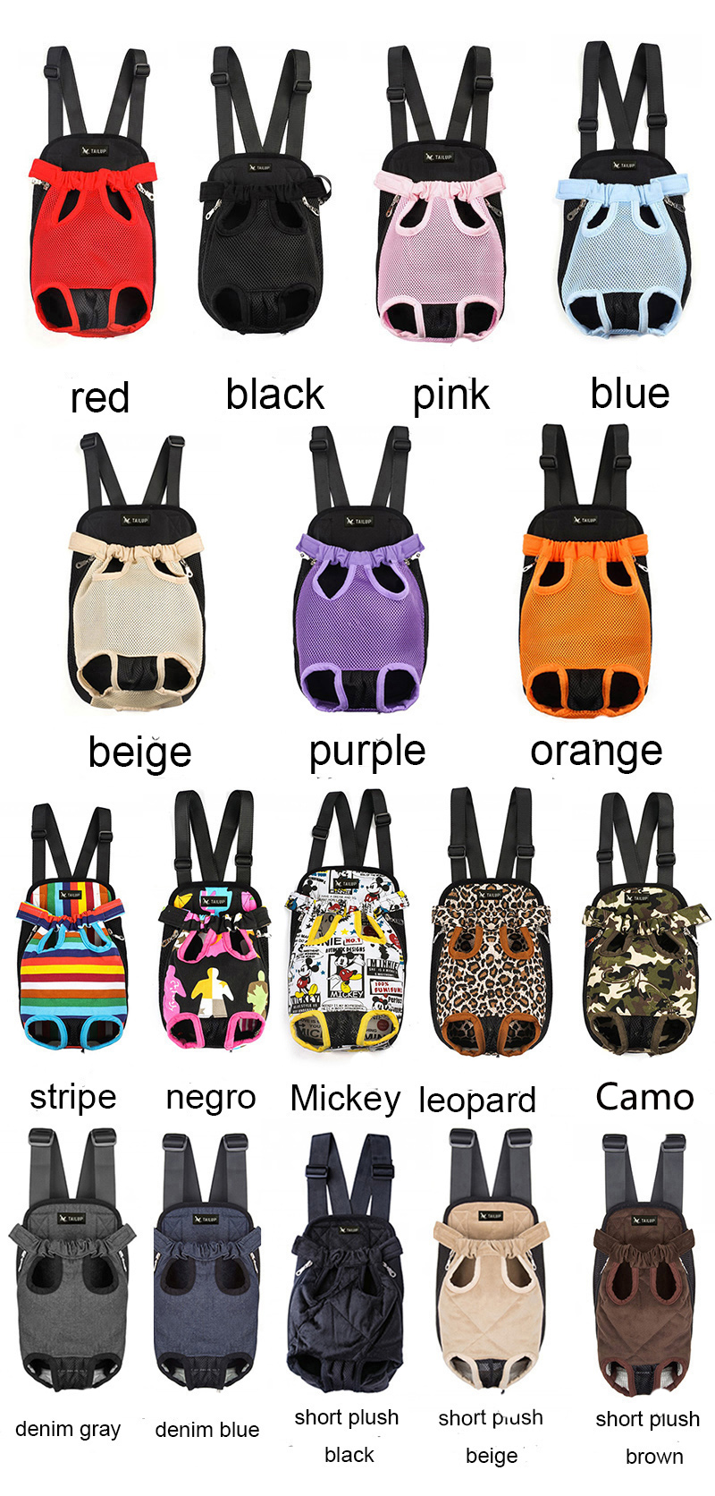 Front facing dogs, fashion, breathable, solid backpacks | DogsMall-International